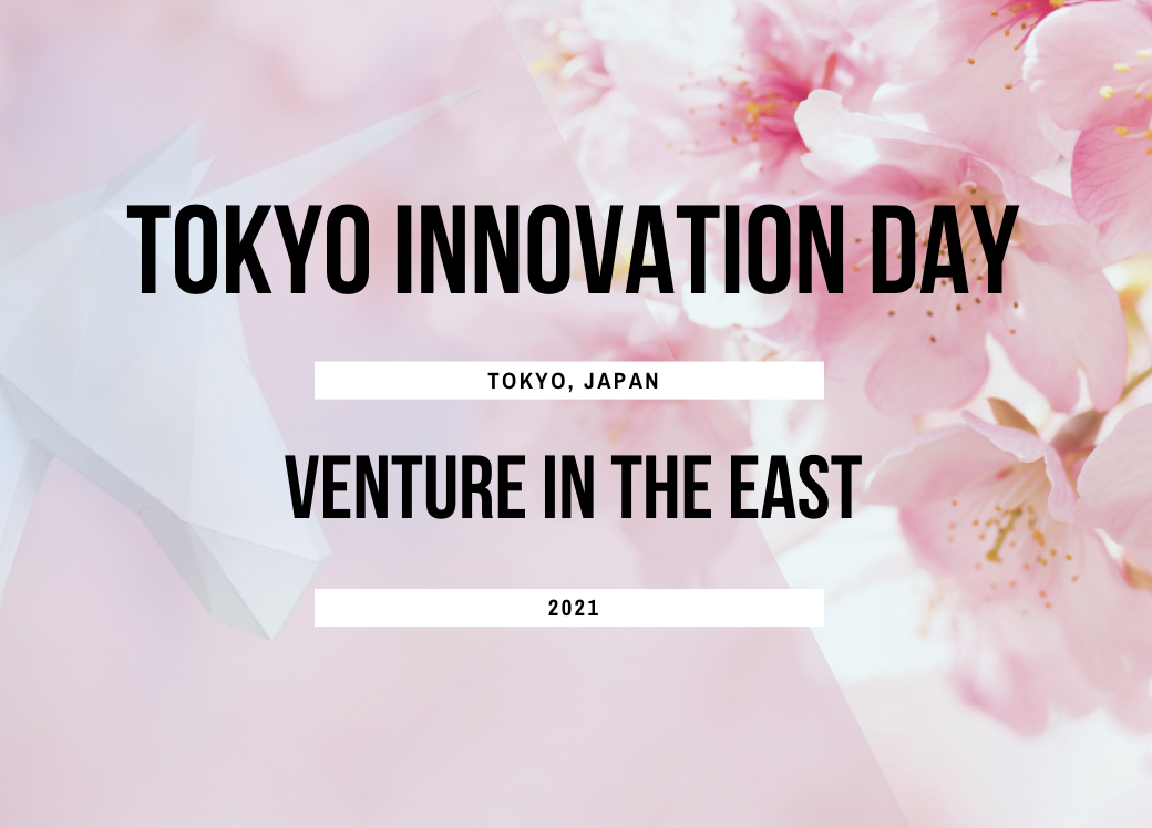Tokyo Innovation Day 2021