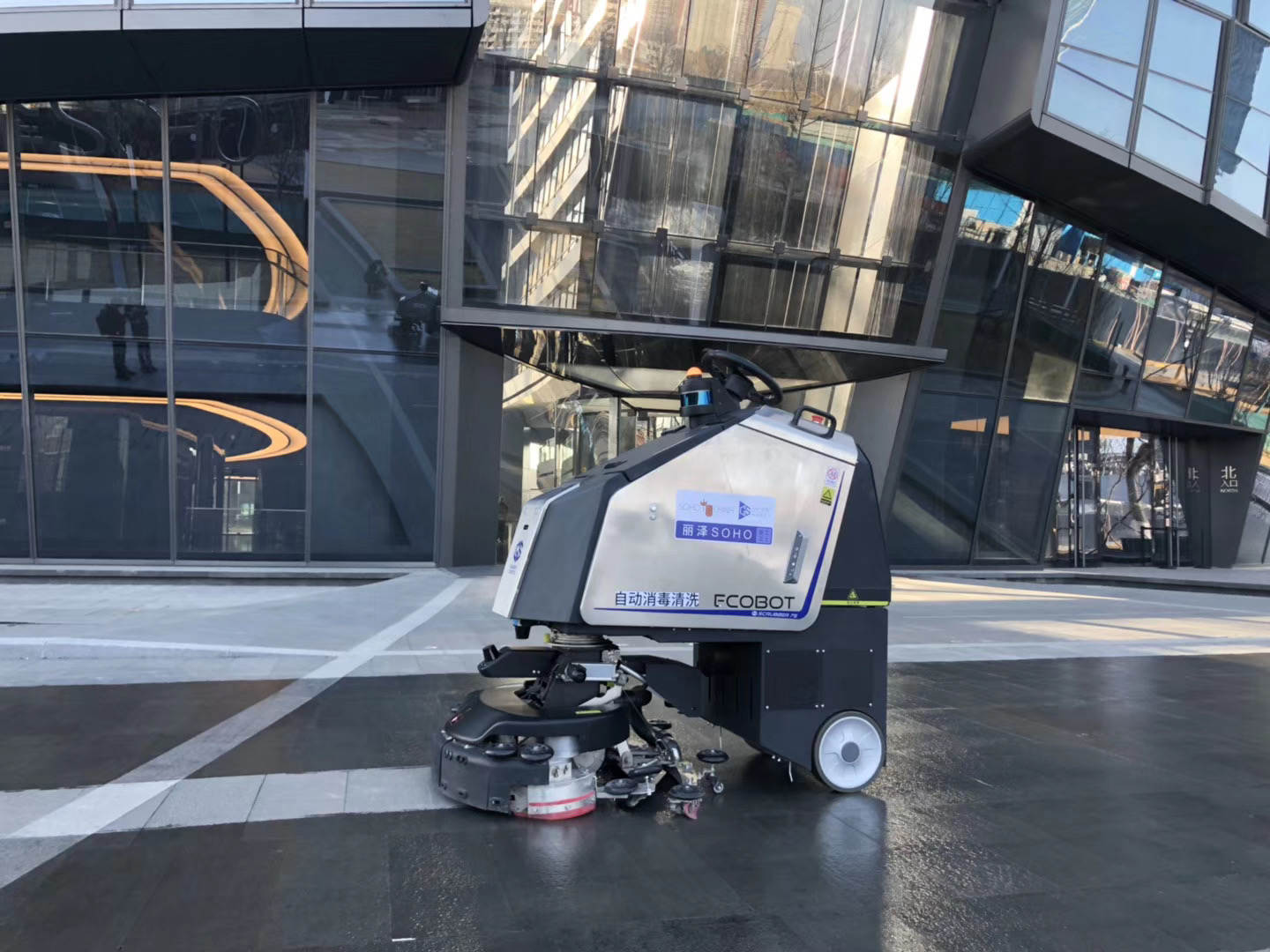 Access here alternative investment news about Chinese Cleaning Robot Developer Gaussian Robotics Raises $22M In Series B Round – China Money Network