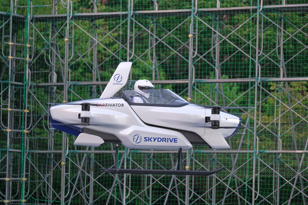 Access here alternative investment news about Skydrive Raises $37M For Flying Cars: Travel Startup Funding This Week – Skift