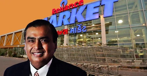 Access here alternative investment news about Carlyle, Softbank Put On Hold For Reliance Retail Stake Sale