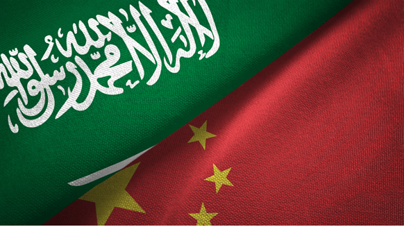 Access here alternative investment news about Saudi Aramco Eyes Gas Sales To China