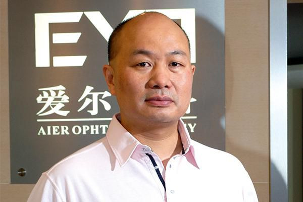 Access here alternative investment news about Eye For Growth: How Chen Bang Became One Of The World's Wealthiest Healthcare Entrepreneurs