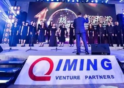 Access here alternative investment news about Qiming Venture Raises $1.2B For Fund Vii – China Money Network