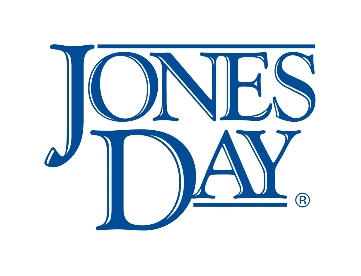 Access here alternative investment news about Speeding Toward An Infrastructure Bill: Analyzing The Infrastructure Investment And Jobs Act | Jones Day