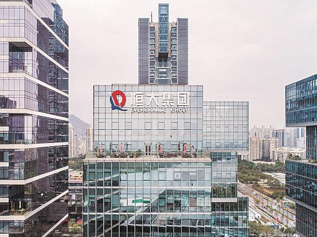 Access here alternative investment news about Evergrande Begins Repaying Wealth Product Investors With Property | Business Standard News