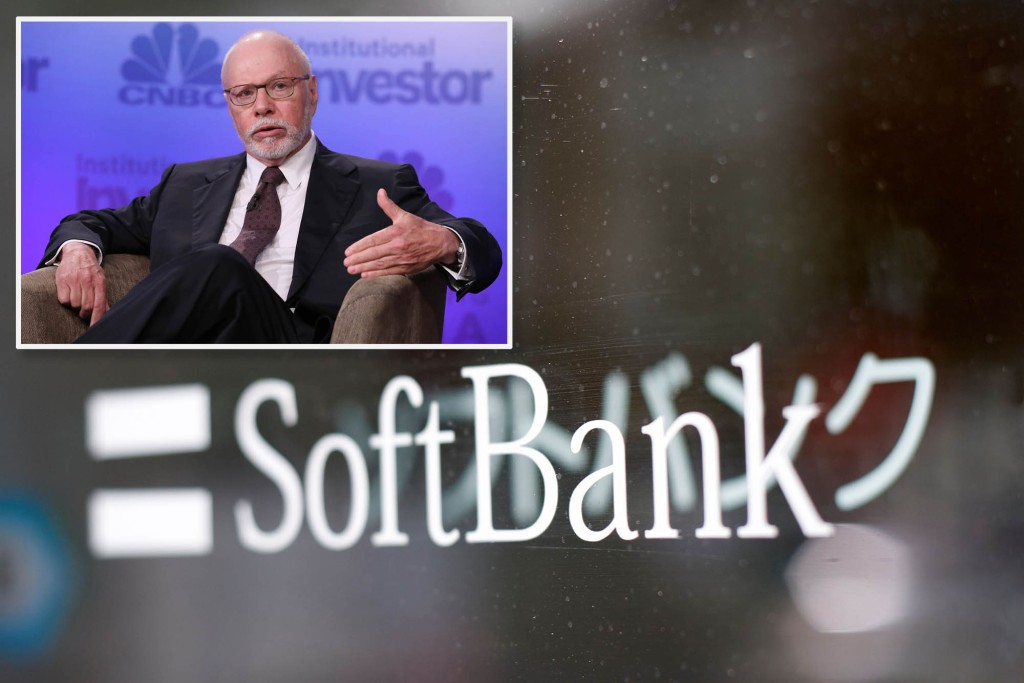 Access here alternative investment news about Elliott Management Reduces Stake In Softbank, Makes Profit Despite Chinese Tech Crackdown