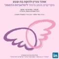 Lior Zysman profile image