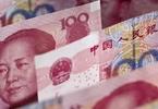 walden-venture-closes-china-vc-fund-at-1226m-short-of-250m-target