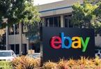 Access here alternative investment news about Ebay Beats Q2 Estimates As It Explores Value Of Stubhub