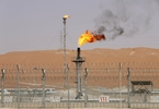 Access here alternative investment news about Evercore Set To Lose Out As Aramco Reshuffles Ipo Roles: Sources
