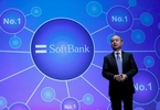 Access here alternative investment news about SoftBank Announces New $108B Vision Fund, Broadens Investor Base