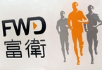 after-6b-ma-spree-insurer-fwd-eyes-china-foray-ahead-of-ipo
