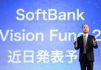Access here alternative investment news about Softbank Reportedly Plans To Lend Employees As Much As $20B To Invest In Its Vc Fund - Techcrunch