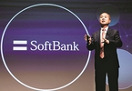 Access here alternative investment news about Softbank Plans To Lend Up To $20B To Employees To Invest In New Fund | Business Standard News