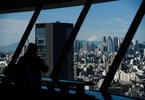 Access here alternative investment news about Japan's Pension Fund Warns Of Global Investing Losses