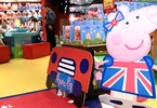Access here alternative investment news about Never Mind Brexit. Peppa Pig And British Pubs Are Attracting Buyers. - The New York Times