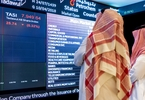 Access here alternative investment news about Saudi Aramco's Long-Awaited IPO Might Actually Happen
