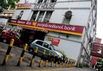 Access here alternative investment news about Goldman Sachs, Premjiinvest & Munjal Look To Invest In Pnb Unit