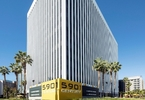 Access here alternative investment news about North Sea Capital Pays $45M For Lax Office Tower