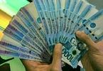 japanese-fintech-firm-digital-wallet-acquires-phs-speed-money-transfer