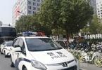 china-cracks-down-on-malicious-lending-and-web-crawlers-temasek-backed-tongdun-tech-implicated-china-money-network