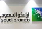 Access here alternative investment news about Investors Still In The Dark On Saudi Aramco Value