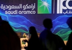 saudi-aramco-offers-some-details-on-coming-stock-offering-the-new-york-times