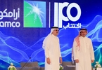 Access here alternative investment news about Saudi Aramco's Ipo: What To Know About The World's Most Profitable Company's Public Offering