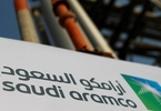Access here alternative investment news about Saudi Aramco Plans Record $25.6bn Ipo, Topping Alibaba - Nikkei Asian Review