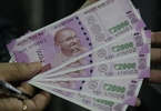 cppib-to-infuse-up-to-600m-in-indias-niif-master-fund