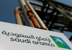 Access here alternative investment news about Saudi Aramco Prices Shares At Top Of Range In World's Biggest Ipo