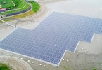 Access here alternative investment news about Marubeni Enters Taiwan Renewable Energy Market Via Acquisition - Nikkei Asian Review
