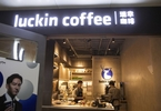 Access here alternative investment news about Shares Of Luckin Coffee, China's Starbucks Rival, Sink After Company Says Coo Fabricated Sales, Companies & Markets News & Top Stories - The Straits Times