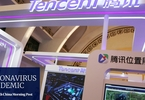 Access here alternative investment news about Tencent To Invest Us$70 Billion In New Digital Infrastructure, Backing Beijing's Economic Stimulus Efforts | South China Morning Post