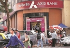 Access here alternative investment news about Private Equity Player Bain Capital In Talks To Up Stake In Axis Bank | Business Standard News
