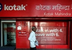 Access here alternative investment news about Meet New Investors In Kotak Mahindra Bank: Imf, Cambridge University, Essex County, Sultanate Of Oman
