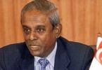 Access here alternative investment news about Former Dpm S Jayakumar Heads List Of National Day Award Recipients - Cna