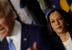 Access here alternative investment news about Sen. Kamala Harris Isn't The Anti-big Tech Crusader Silicon Valley Fears, Tech Insiders Say | The Daily Caller