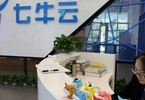 Access here alternative investment news about China Ai Startups Surge Forward With $30bn Funding Since 2016 - Nikkei Asian Review