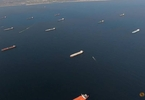 Access here alternative investment news about Us Pipeline Companies Hit By Weak Demand Offer Enticements To Keep Shippers - Cna