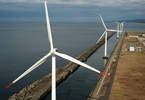 Access here alternative investment news about Danish Fund Eyes Taiwan In $2 Bn Asia Green Energy Push - Nikkei Asia