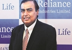 mubadala-picks-up-14-stake-in-reliance-retail-for-rs-62475-cr-business-standard-news