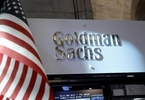 Access here alternative investment news about Abu Dhabi's Ipic Drops Lawsuit Against Goldman Sachs Over 1mdb Scandal   Business Standard News