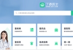 Access here alternative investment news about Tencent Backs Chinese Healthcare Portal Dxy In $500M Round - Techcrunch