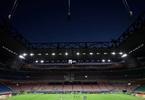 Access here alternative investment news about Bc Partners Eyeing Investment In Inter Milan: Sources - Cna