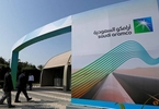 Access here alternative investment news about Aramco Agrees To Us$12.4 Billion Deal To Sell Stake In Pipelines - Cna