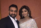 Access here alternative investment news about Pornography Case | Mumbai Court Grants Bail To Shilpa Shetty's Husband Raj Kundra On Surety Of Rs 50,000