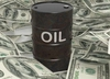 Excess Crude Account Slumps To Lowest Despite Oil Rally - Businessday Ng