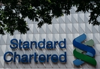 standard-chartered-considers-private-equity-exits-in-next-18-months