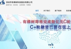Access here alternative investment news about CITIC Goldenstone Leads $56M Investment In Shenzhen Youkeshu Technology Co